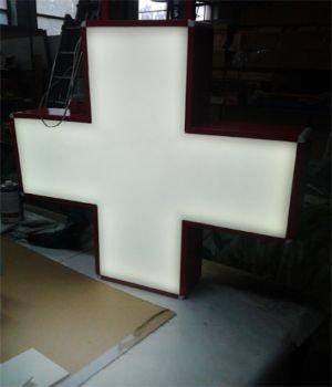 световой крест аптечный